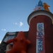 lanternhouse6.jpg